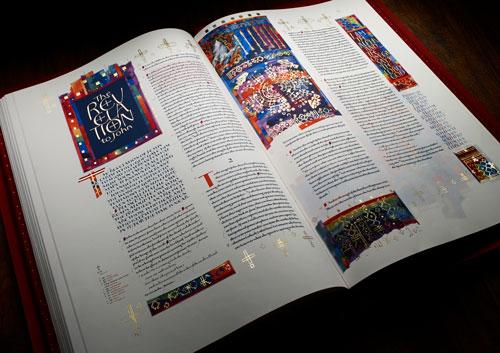 St. John Bible